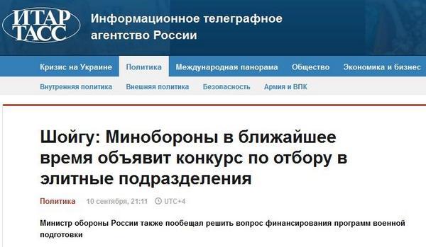 За время боев на Донбассе погибли 58 пограничников, - Госпогранслужба - Цензор.НЕТ 5148