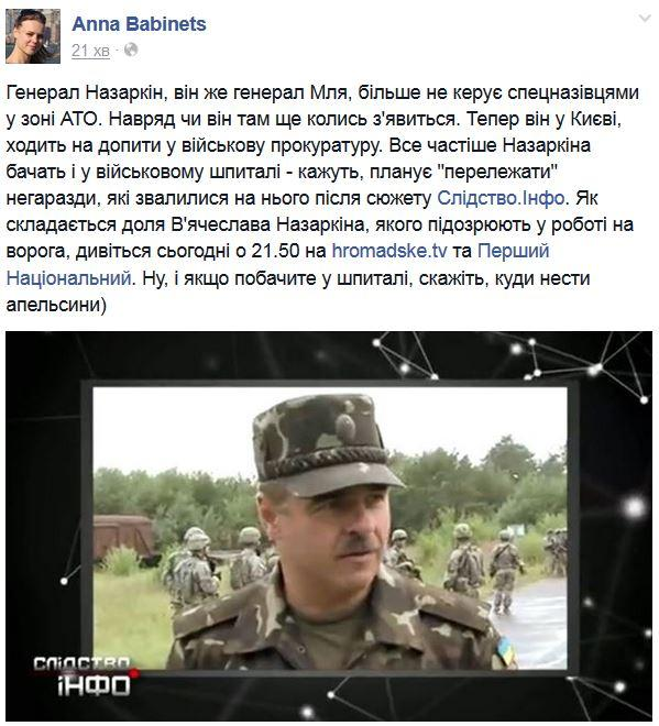 В ближайшие дни будут назначены послы Украины в ряде стран, - МИД - Цензор.НЕТ 9168
