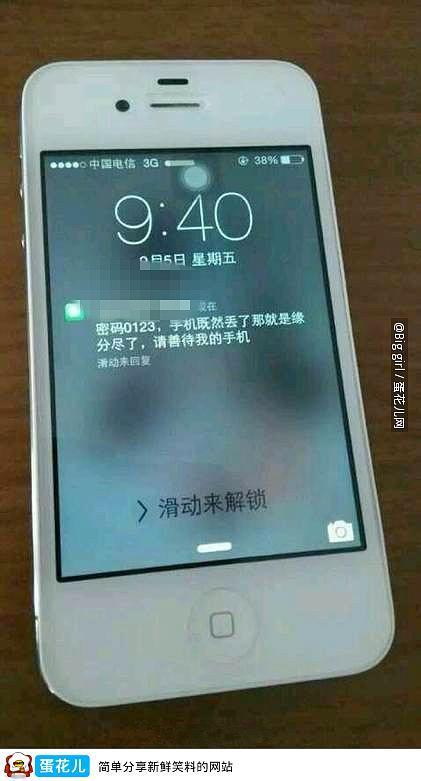 捡到个手机,想还的,结果。。。 http://t.co/kQCnGFnpcc http://t.co/5vL1fyhjB9