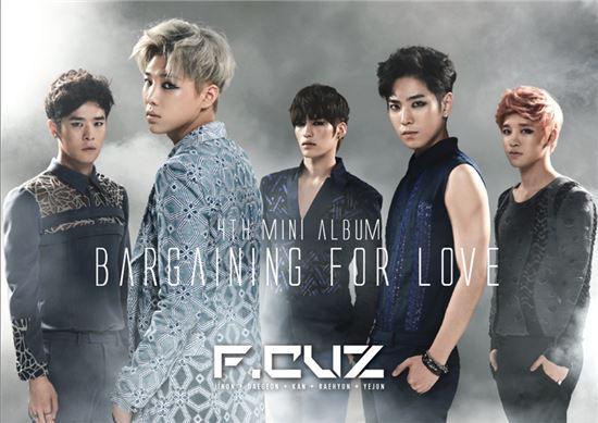 """[NEWS] F.CUZ de retour avec un mini album """"BARGAINING FOR LOVE"""""""