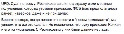 Реальные цифры значительно выше официальной статистики, - и.о. губернатора Луганщины о выехавших жителях - Цензор.НЕТ 1609