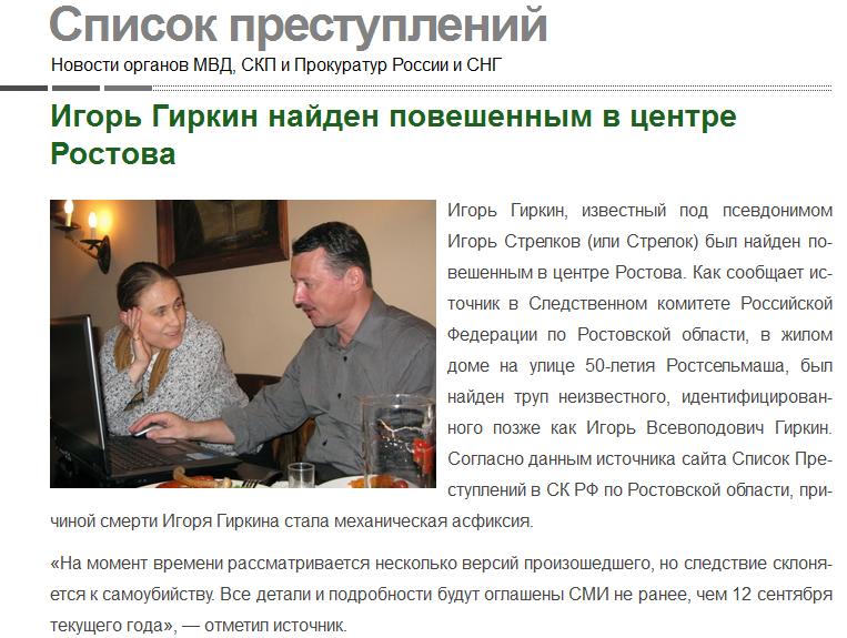 Еврокомиссия выделила 22 млн евро помощи пострадавшим в результате конфликта на Донбассе - Цензор.НЕТ 7129