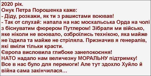 В ЕС надеются, что российские войска будут выведены из Украины под наблюдением ОБСЕ - Цензор.НЕТ 4606