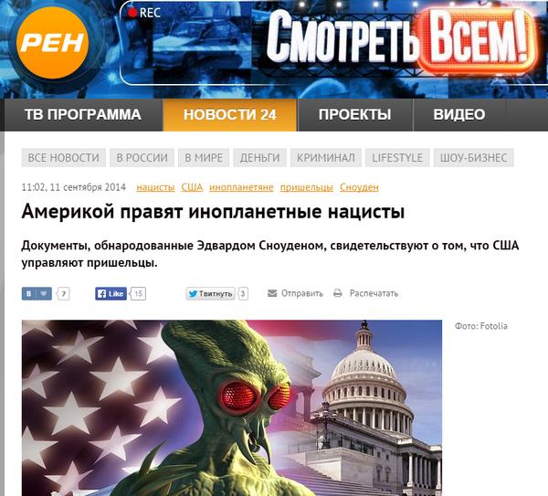 Сегодня силы АТО обстреляны российскими боевиками 16 раз - Цензор.НЕТ 6619