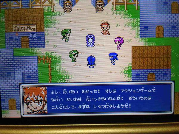 3DSみんなでまもって騎士はいきなり良いこと言うなあw http://t.co/Ra9sgqK8zr
