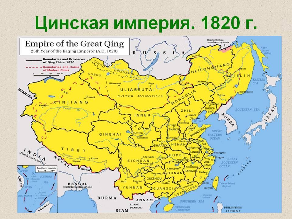 Россия сдаст КНДР в аренду более десяти тысяч гектаров земли - Цензор.НЕТ 6664