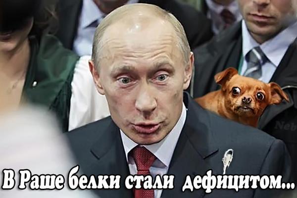 """Террористы """"ДНР"""" намерены взять под контроль учреждения, выдающие пенсии - Цензор.НЕТ 7037"""