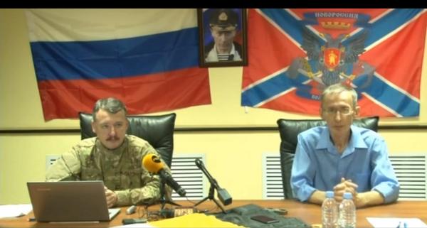 """Террористы """"ДНР"""" намерены взять под контроль учреждения, выдающие пенсии - Цензор.НЕТ 425"""
