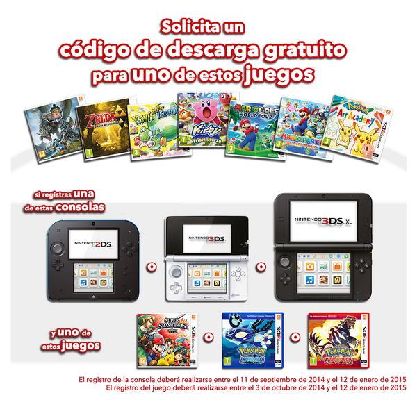 Registra una 3DS y Smash o Pokemon y descargate un juego gratis BxPs4CCIcAA_6Xy