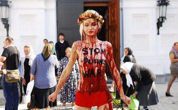 Femen шлюхи