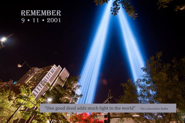 We Will Remember 9/11