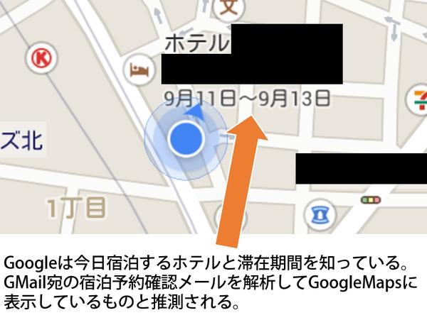さすがGoogle!日本企業にできない事を平然とやってのけるッ! http://t.co/gRbHQVXQ2b
