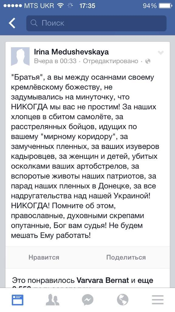 За два года в Днепропетровской облбольнице приняли более 2 тыс. раненых воинов АТО, - главврач - Цензор.НЕТ 5561