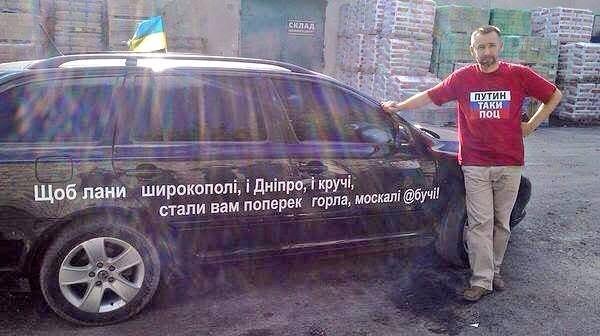 В Донецке возобновились обстрелы: террористы накрыли артобстрелом Петровский район, - мэрия - Цензор.НЕТ 62