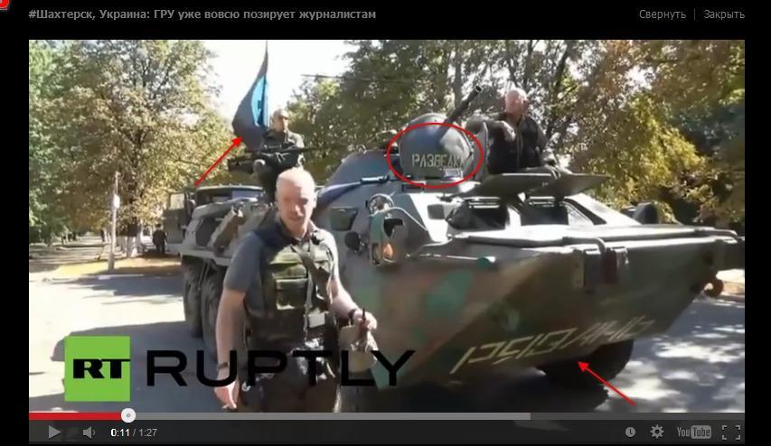 Украинские воины выстраивают линию обороны, укрепляют огневые позиции и блокпосты. Террористы продолжают обстрел, - пресс-центр АТО - Цензор.НЕТ 9547