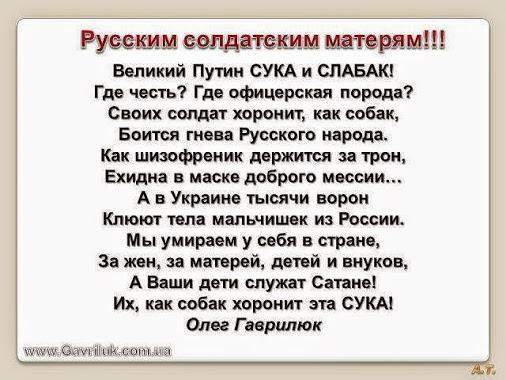 """""""Километр флагов для Мариуполя"""" - в город прибыло послание от киевлян - Цензор.НЕТ 5895"""