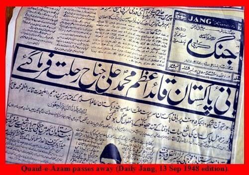 100+ E Jang Newspaper – yasminroohi