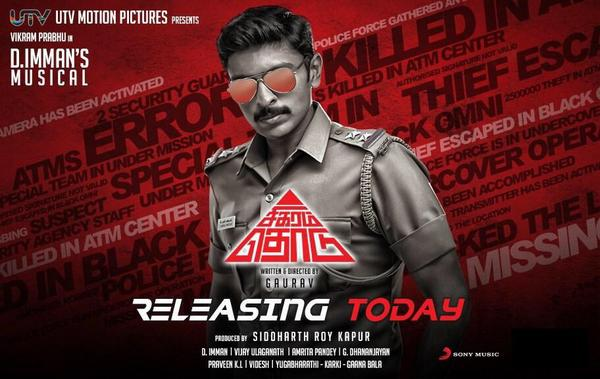 Sigaram Thodu - Review : Engaging Entertainer