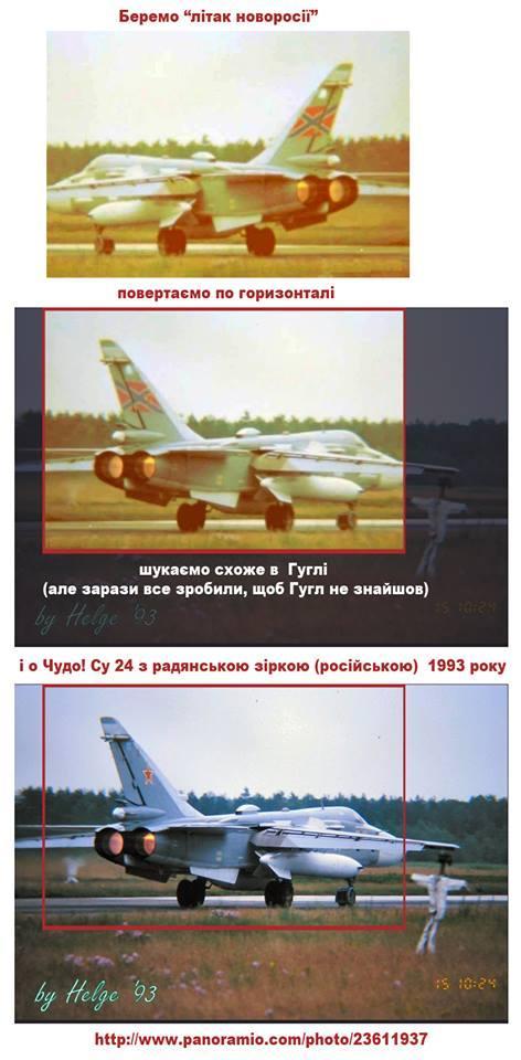 """Грузовики """"Путинского конвоя"""" начали возвращаться в РФ, - российские СМИ - Цензор.НЕТ 4106"""