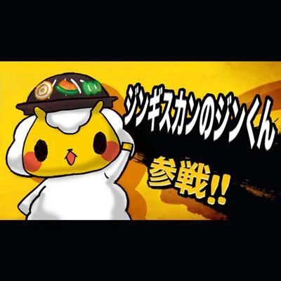 参戦!ξ( ・Д・)3 pic.twitter.com/aFx9LGX3xX