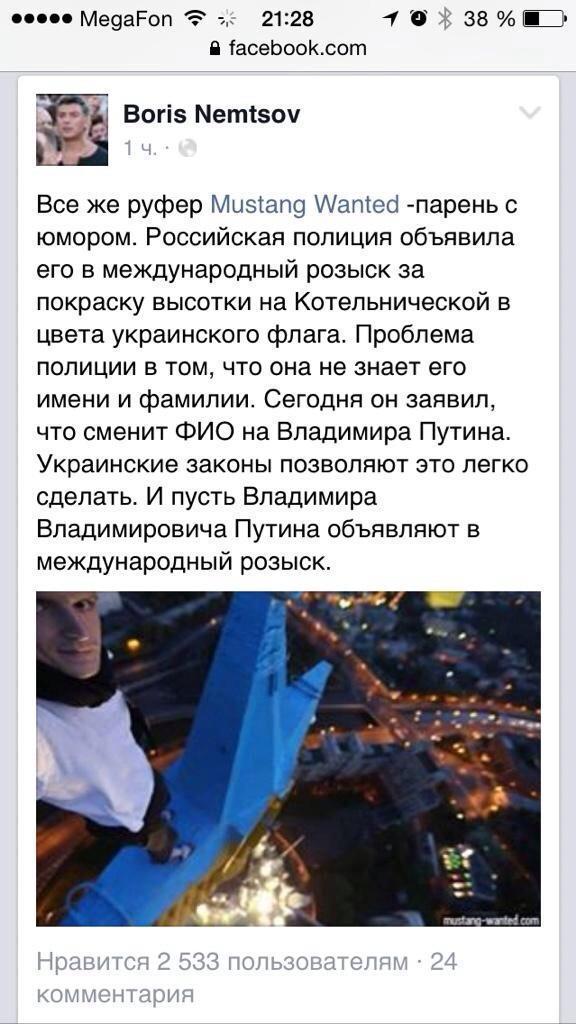 Переговоры контактной группы могут продолжиться в Минске на следующей неделе, - Кучма - Цензор.НЕТ 6726