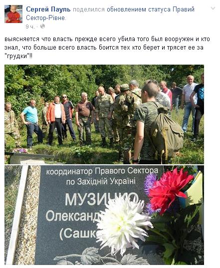 """Саакшвили определился с названием своей партии - """"Рух нових сил"""" - Цензор.НЕТ 2298"""