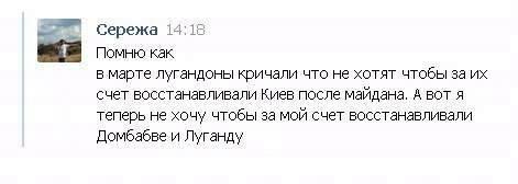 Реальные цифры значительно выше официальной статистики, - и.о. губернатора Луганщины о выехавших жителях - Цензор.НЕТ 69