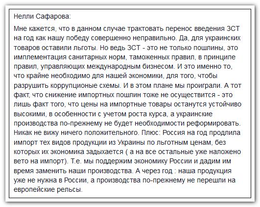 Никаких изменений в текст Соглашения об ассоциации вноситься не будет, - евродепутат на встрече с Порошенко - Цензор.НЕТ 3782