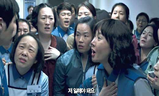 '파리 목숨' 비정규직 다룬 영화 '카트' 예고편 http://t.co/czRMmtvtsU http://t.co/9VtNkwSXx0