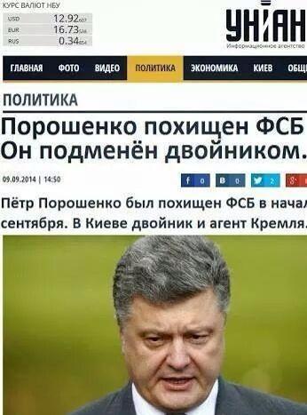 Порошенко обсудил с Туском подготовку к саммиту Украина - ЕС - Цензор.НЕТ 3026