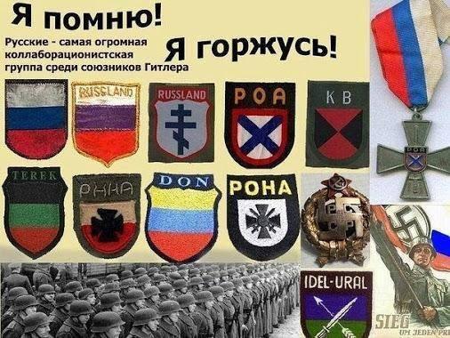 Российским боевикам на Донбассе деньги присылают из Ростова, - НБУ - Цензор.НЕТ 7841