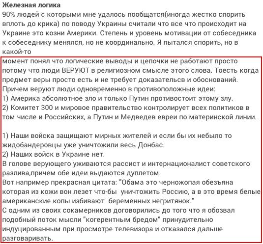 Из Снежного в Донецк направились 400 российских наемников, - ИС - Цензор.НЕТ 5794
