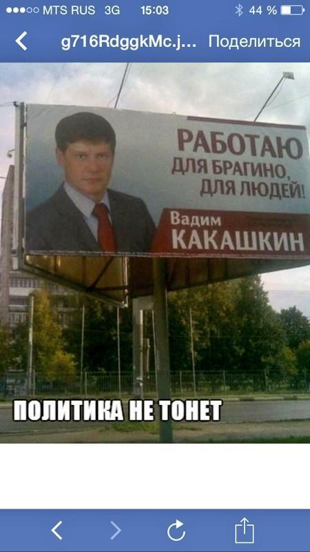 Булатов: В депутаты не пойду. За время выборов хочу закончить генеральную уборку в министерстве и с чистой совестью передать хозяйство следующему министру - Цензор.НЕТ 1110