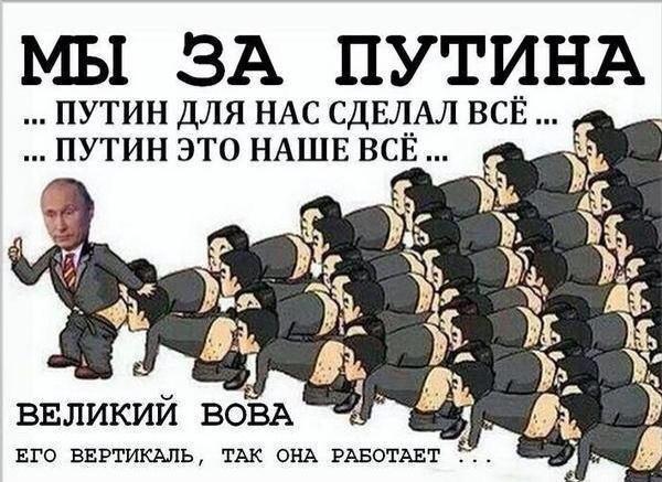 Реальные цифры значительно выше официальной статистики, - и.о. губернатора Луганщины о выехавших жителях - Цензор.НЕТ 2657