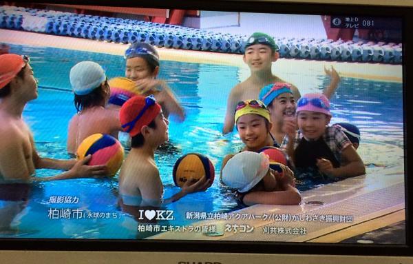 動画 水球 ヤンキース 無料 ドラマ「水球ヤンキース」はFODで無料フル視聴OK!! 動画配信見れました