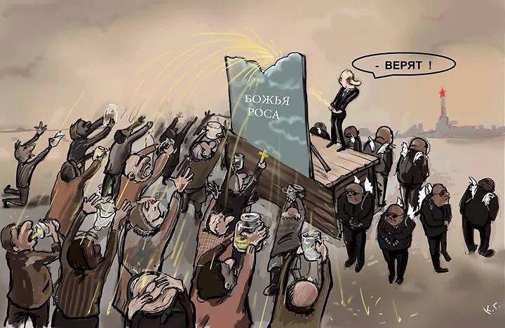 Сначала Конституционная реформа в Украине, а потом завершение всех политических процессов и закрытие границ, - Путин - Цензор.НЕТ 1891