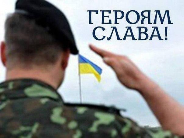 Из плена освобождены еще 35 украинских военнослужащих, - Порошенко - Цензор.НЕТ 6730
