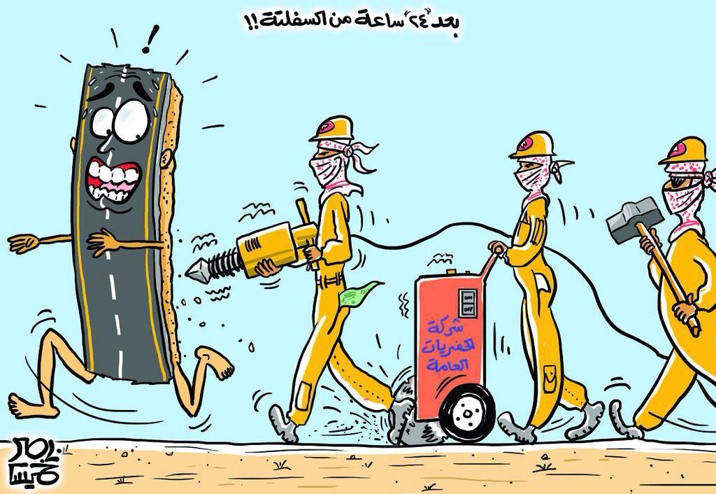 السعوديه دولة عظمى وفي طريقها الى العالم الأول  - صفحة 3 BxaFhu2CUAAHhgW