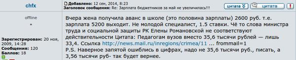 За сутки в Донецке погибли 3 мирных жителя, 5 получили ранения, - мэрия - Цензор.НЕТ 976