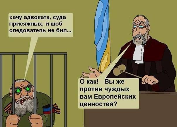 """Международное сообщество должно осудить """"выборы"""" в оккупированном Крыму, - МИД - Цензор.НЕТ 406"""