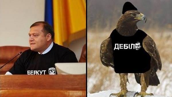 Харьковская ОГА рассматривает вопрос об отмене всех массовых мероприятий в регионе, - Райнин - Цензор.НЕТ 9445