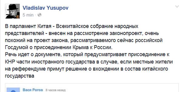 На незаконных выборах в оккупированном Крыму разрешают голосовать даже по советским паспортам - Цензор.НЕТ 7638