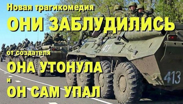 Прорыв террористов из Пантелеймоновки не удался, - пресс-центр АТО - Цензор.НЕТ 6595