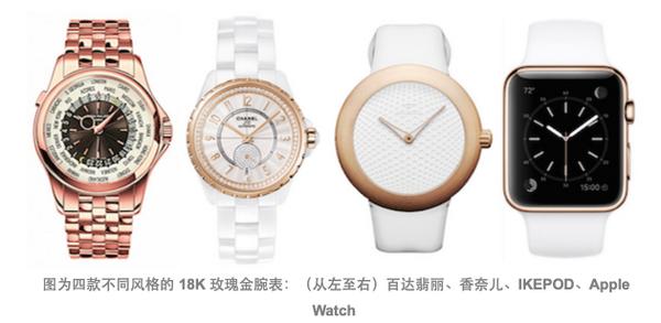 終於一位懂表的出來解釋了Watch的設計語言,其設計風格和錶帶的佩戴方式都來自於Marc Newson http://t.co/nA1Sbc9wDf http://t.co/P9iTiwMVRa