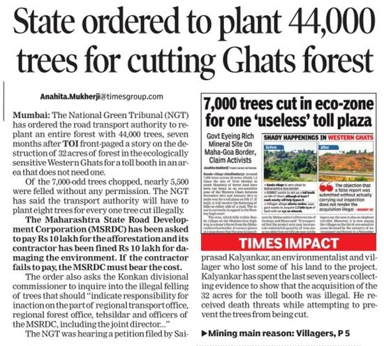 My Latest Article On Things: 44,000 Trees To Be Planted In The Western Ghats After My