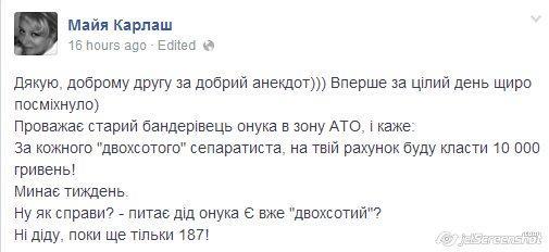 Россия продолжает шпионить за украинской территорией с помощью беспилотников, - СНБО - Цензор.НЕТ 7495