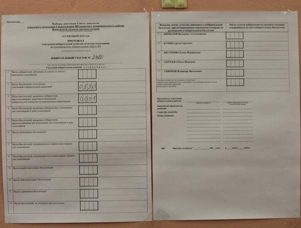 Образцы бланков документов