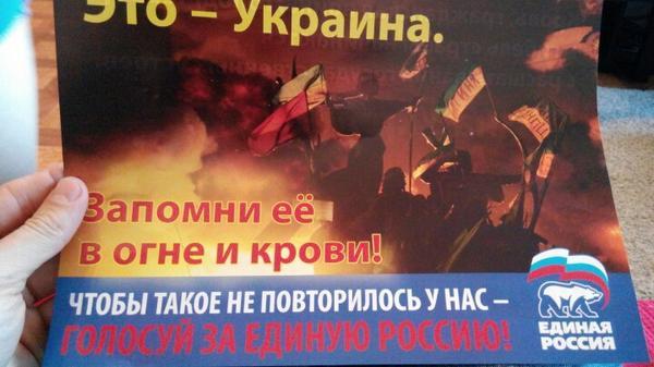 """Террористы и российские военные обмениваются """"дружественным артиллерийским огнем"""", - Тымчук - Цензор.НЕТ 3239"""