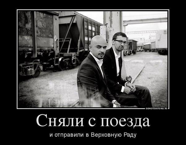 """Международное сообщество должно осудить """"выборы"""" в оккупированном Крыму, - МИД - Цензор.НЕТ 6024"""