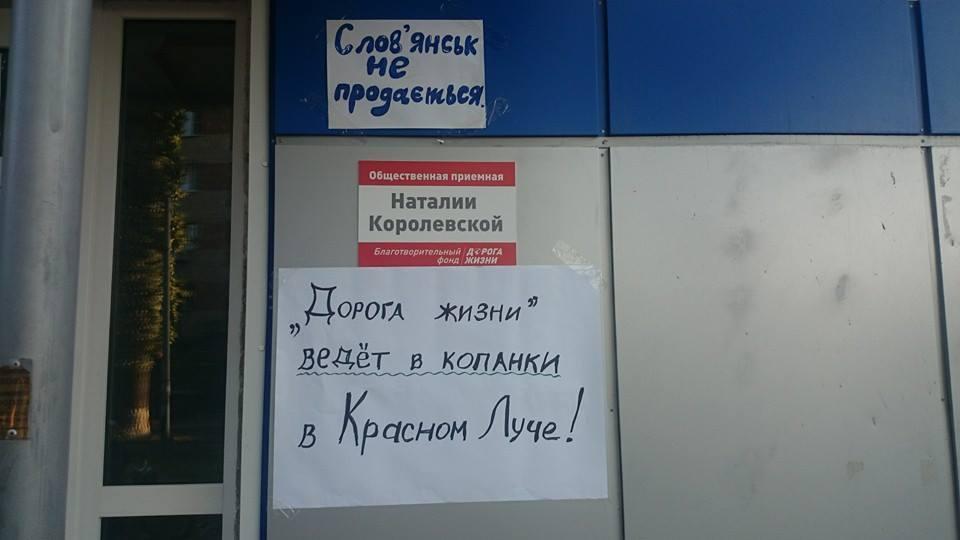 """Минобороны не должно вооружать добровольческие батальоны, кроме """"Айдара"""", - Гелетей - Цензор.НЕТ 5462"""